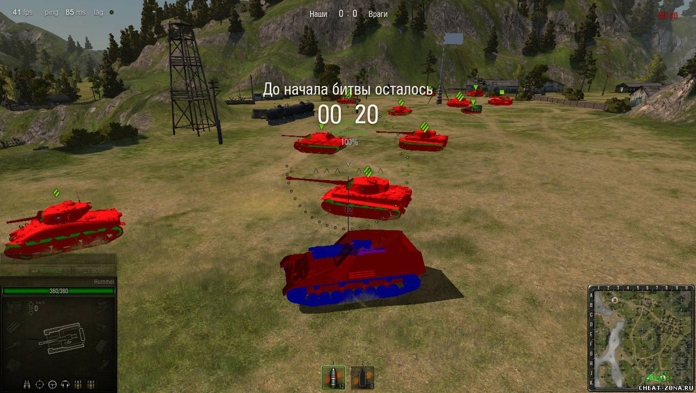 Chams/Wallhack World of Tanks