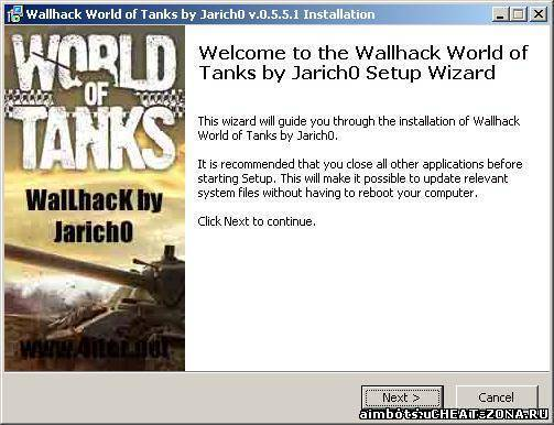 WallHack (WH) World of Tanks